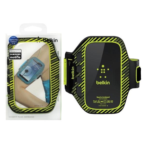 Braçadeira Easefit Plus Belkin Para Galaxy S III  - ShopNoroeste.com.br