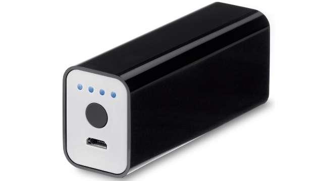Bateria Universal Auxiliar ECO-U200  39910002100  - ShopNoroeste.com.br