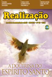 Realização (ALUNO) - 3º Trimestre 2014  - Distribuidora EBD