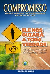 Compromisso (ALUNO) - 3º Trimestre 2014  - Distribuidora EBD
