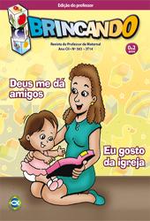 Brincando (Professor) - 3º Trimestre 2014  - Distribuidora EBD