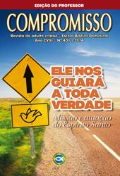 Compromisso (Professor) - 3º Trimestre 2014  - Distribuidora EBD