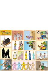 Caminhando (Suplemento) - 3º Trimestre 2014  - Distribuidora EBD