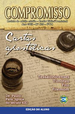Compromisso (ALUNO) - 4º Trimestre 2014  - Distribuidora EBD