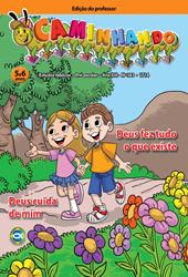 Caminhando (Professor) - 1º Trimestre 2014  - Distribuidora EBD