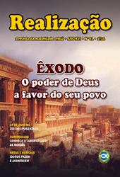 Realização (ALUNO) - 1º Trimestre 2014  - Distribuidora EBD