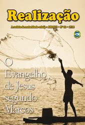 Realização (ALUNO) - 2º Trimestre 2014  - Distribuidora EBD