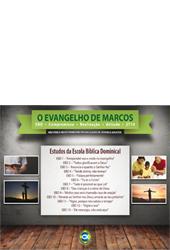 Atitude, Compromisso e Realização (Suplemento) - 2º Trimestre 2014  - Distribuidora EBD
