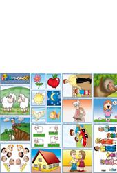 Brincando (Suplemento) - 2º Trimestre 2014  - Distribuidora EBD