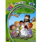 01 - A Vida de Jesus e seus milagres (PROFESSOR)