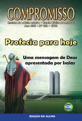 Compromisso (ALUNO) - 4º Trimestre 2013  - Distribuidora EBD