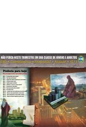 Atitude, Compromisso e Realização (Suplemento) - 4º Trimestre 2013  - Distribuidora EBD