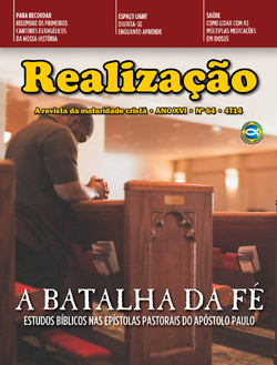 Realização (ALUNO) - 4º Trimestre 2014  - Distribuidora EBD