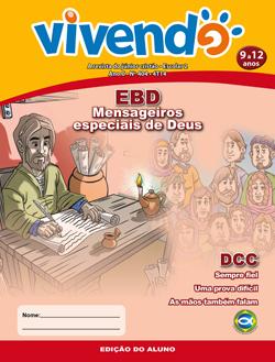 Vivendo (ALUNO) - 4º Trimestre 2014  - Distribuidora EBD