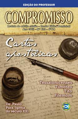 Compromisso (Professor) - 4º Trimestre 2014  - Distribuidora EBD