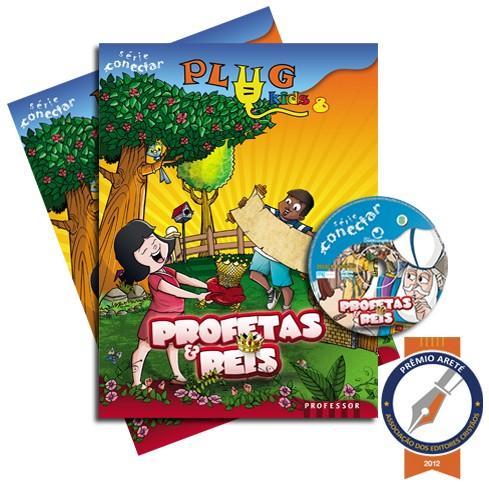 08 - Profetas e reis (KIT PROF)  - Distribuidora EBD