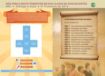 Diálogo e Ação (Suplemento) - 4º Trimestre 2014  - Distribuidora EBD