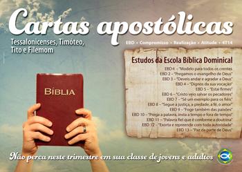 Atitude, Compromisso e Realização (Suplemento) - 4º Trimestre 2014  - Distribuidora EBD