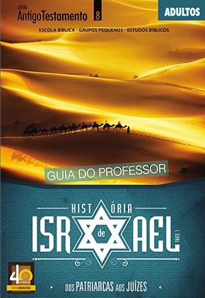 História de Israel Vol. 1 (PROFESSOR)  - Distribuidora EBD