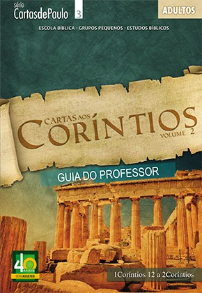 Cartas aos Coríntios - VOL 2 (PROFESSOR)  - Distribuidora EBD