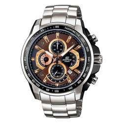 Relógio Masculino Casio Edifice EF-560D-5AV - Marrom  - ACKIMPORTS