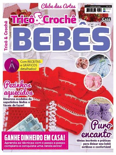 Clube das Artes - Edição 14 - VERSÃO PARA DOWNLOAD  - Case Editorial
