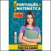 Coletânea Português & Matemática - Edição 01