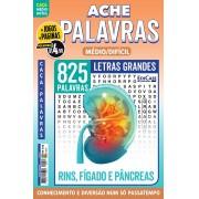Ache Palavras Ed. 74 - Médio/Difícil - Letras Grandes - Rins, Fígado e Pâncreas