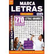 Marca Letras Ed. 55 - Fácil/Médio - Letras Grandes - Os Maiores Cantores do Mundo
