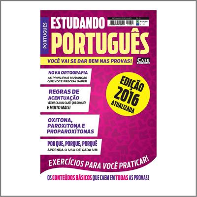 Estudando Português - Edição 01  - Case Editorial