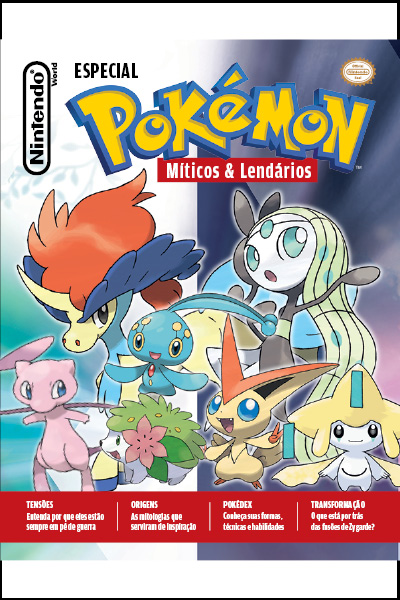 Nintendo World Especial - Edição 15  - Case Editorial