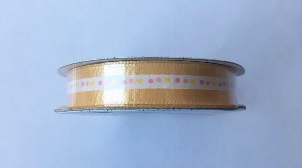 Fita Premium Ribbon Amarela - American Crafts   - JuJu Scrapbook
