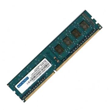Memória de 4GB DDR3 1600Mhz DMT451E6AFR8C - Avant