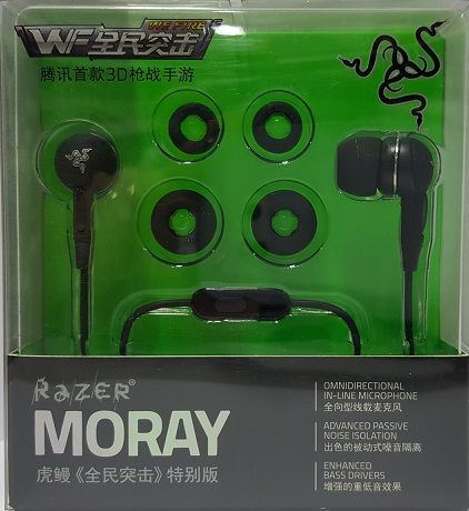 Fone de Ouvido Auricular Moray Black 2015 RZ04-00090600-R3C1 - Razer