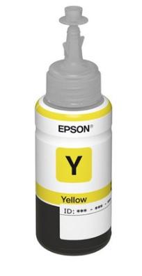 Refil de Tinta T673420-AL Amarelo Para L800 - Epson