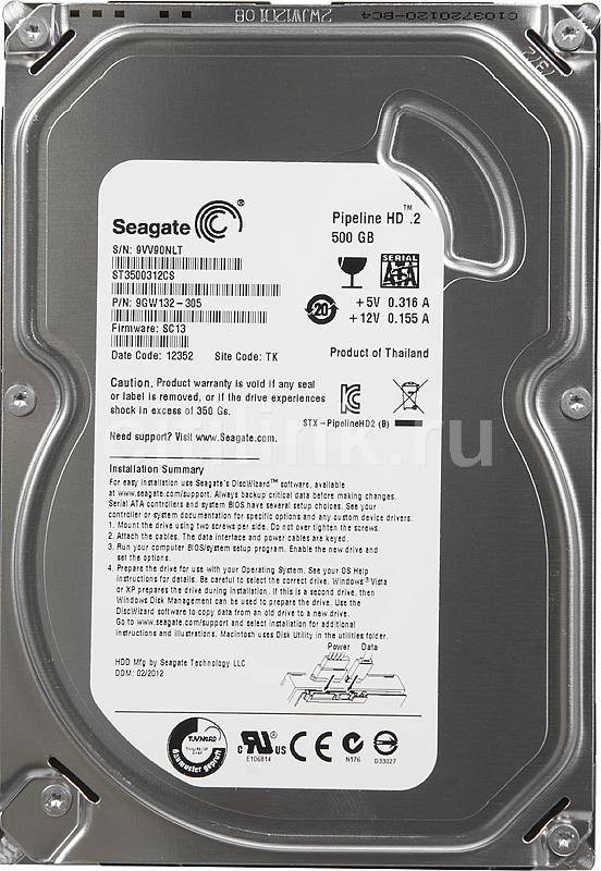 Hard Disk 500GB Sata II Pipeline ST3500312CS - Seagate