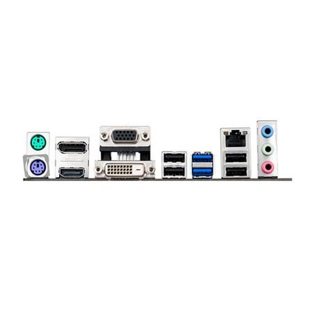Placa M�e LGA 1150 B85M-E/BR Display port (S/V/R) - Asus