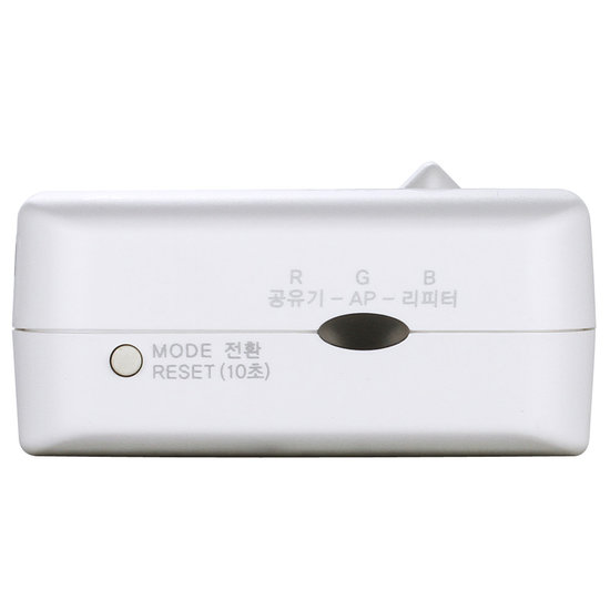Roteador AP Portatil Wireless 150Mbps DIR-503A - D-Link
