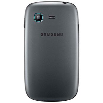 Tampa Bateria Traseira Samsung Gt-s5310 Cinza