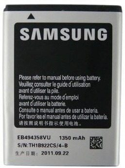 Bateria Samsung Galaxy Fame Gt-S6810 EB484358VU 1300 Mah 1ª Linha
