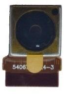 Camera Principal Traseira Motorola Moto X Xt1058  Xt1060