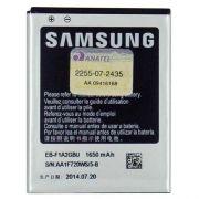 Bateria Samsung Galaxy S2-Sii I9100 Eb-f1a2gbuv AAA