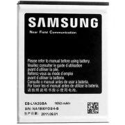 Bateria Samsung Galaxy S2-Sii I9100 Eb-f1a2gbuv 1ª Linha