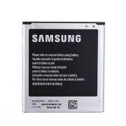 Bateria Samsung Galaxy Gran 2 Duos Sm-G7102 EB-B220AE 2.600 mAh 1ª Linha