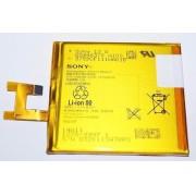 Bateria Sony Xperia E3, M2 - D2403 D2406,D2305, D2306, D223 LIS1551ERPC
