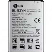 Bateria LG G3 D855 D690 BL-53YH 3000MAh Original