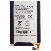 Bateria Ey30 Motorola Moto X 2 Xt1097