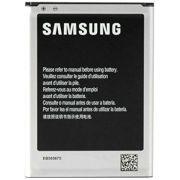Bateria Samsung Galaxy Note 2 N7100 EB595675 3100 MAH Original