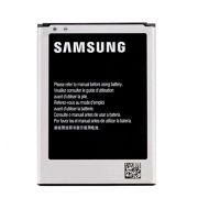 Bateria Samsung Galaxy S2-SII I9100 EB-F1A2GBUV 1650MAH Original