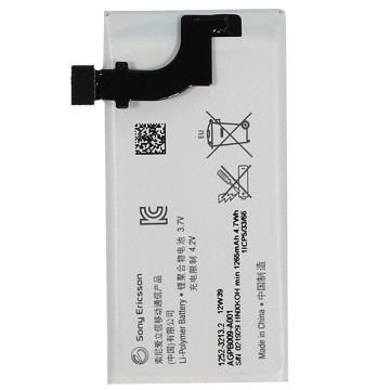 Bateria Sony Xperia P Lt22 Lt22i